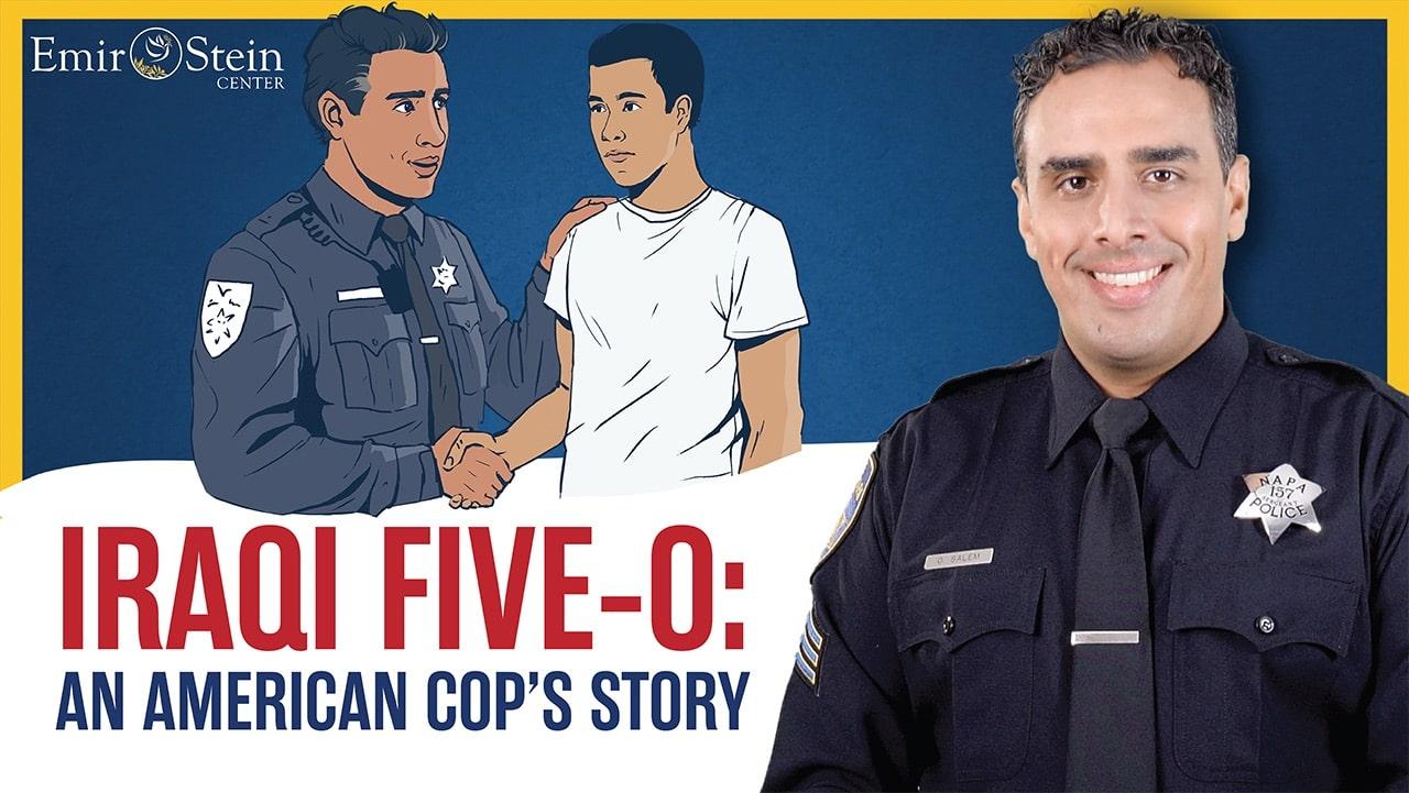 Iraqi Five-O: An American Cop's Story
